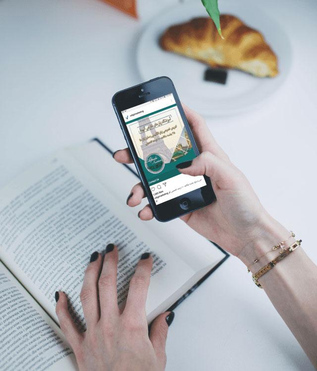 تبلیغات اسپانسر اینستاگرام برای آموزشگاه زبان