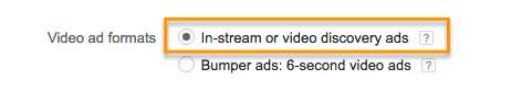 فرمت ویدئویی تبلیغات