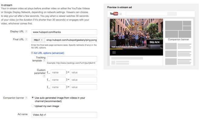 نر ترکیبی که از تصاویر ویدیوی شما ساخته شده است در سمت راست تبلیغات ویدئویی ظاهر میشود