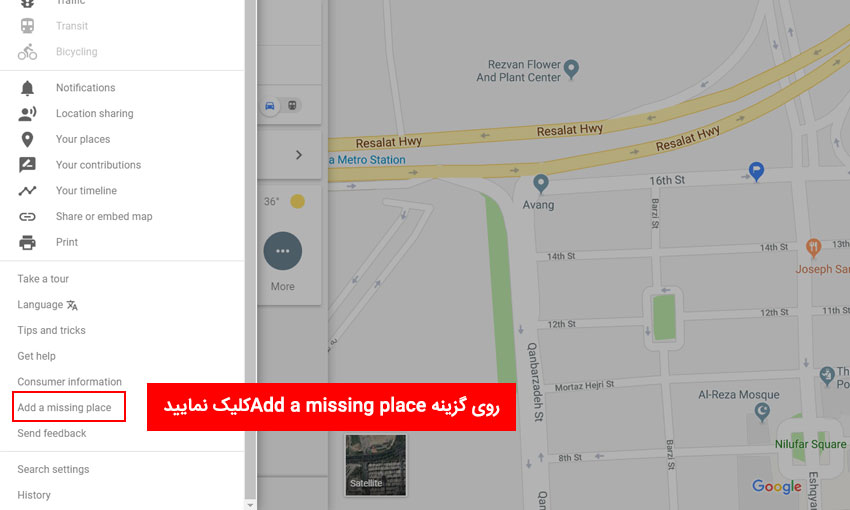 submit-position-company-in-google-map-04