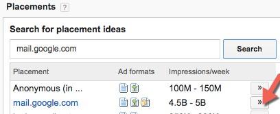 """در نوار جستجو Placements ، پرس و جو درباره آدرس وب سایت """" mail.google.com """" را ارسال کنید."""