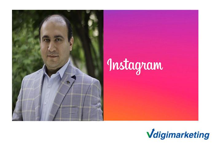 تبلیغات در اینستاگرام دکتر ولی اللهی با محتوای پزشکی مناسب