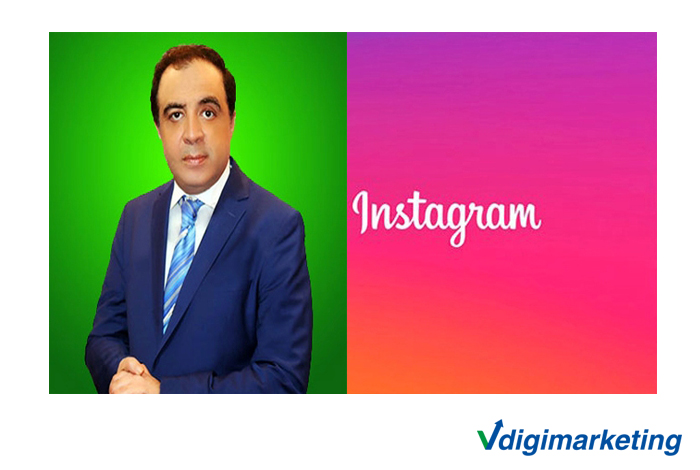 Reporting Ads on Instagram Dr Karimian