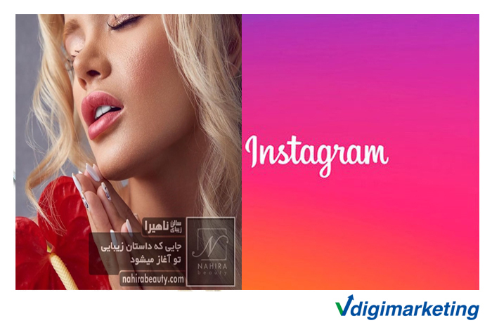 Advertising Campaign Report on the Instagram Beauty Salon of Nahira